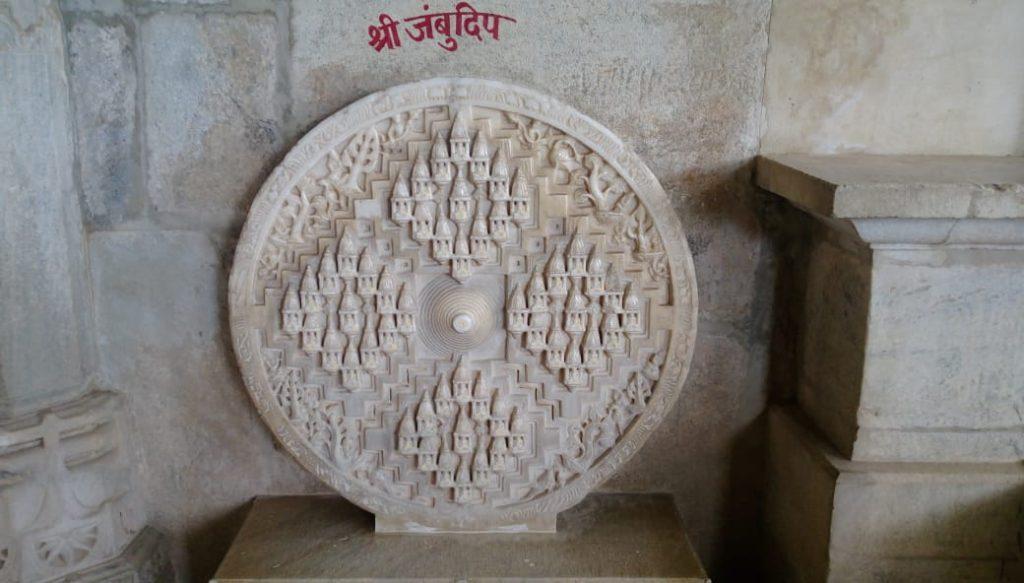 Artefact  inside temple