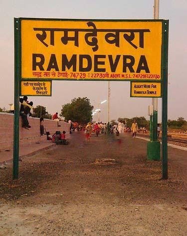 Ramdevra temple: Why people walk to it